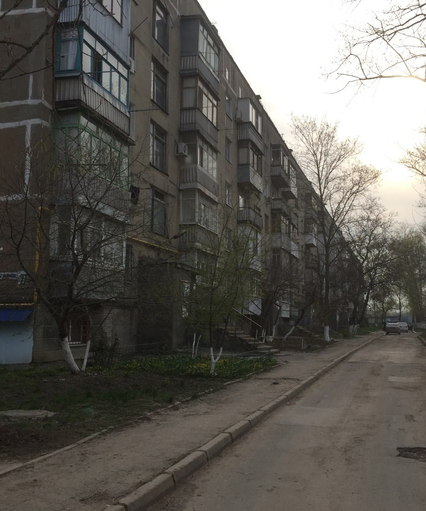 улица Оганова, 27