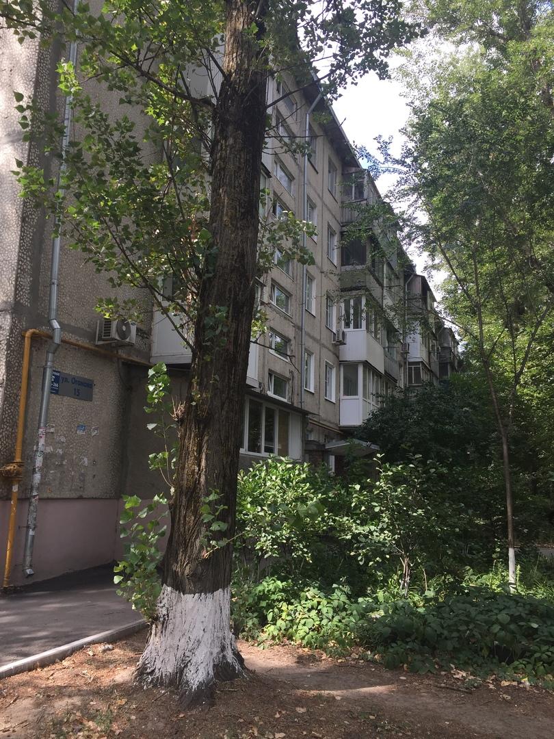 улица Оганова, 15